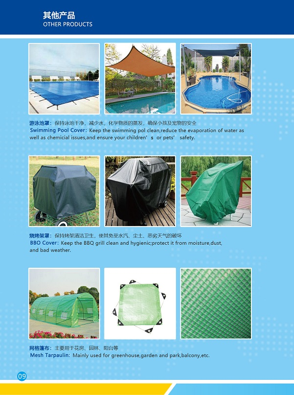 PE tarpaulin use